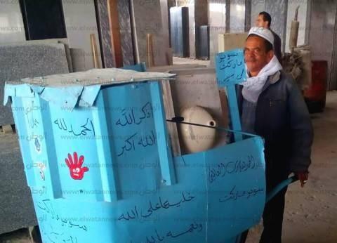 أمن القاهرة: ضبط 11 بائعا جائلا خلال 24 ساعة
