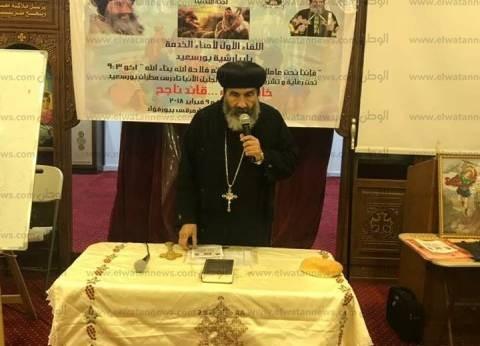 الكنيسة تختتم المؤتمر الأول لأمناء الخدمة بإيبارشية بورسعيد