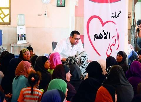 «الوطن» قوته فى ناسه.. رحلة «طبيب نساء» المهمشين