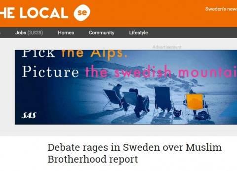 """صحيفة: """"الإخوان"""" تسعى لبناء """"مجتمع موازي"""" في السويد بـ""""اختراق الأحزاب السياسية"""""""