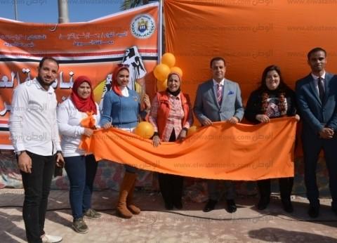 """جامعة أسيوط تطلق مبادرة """"سيب بصمتك"""" احتفالا باليوم العالمي للتطوع"""