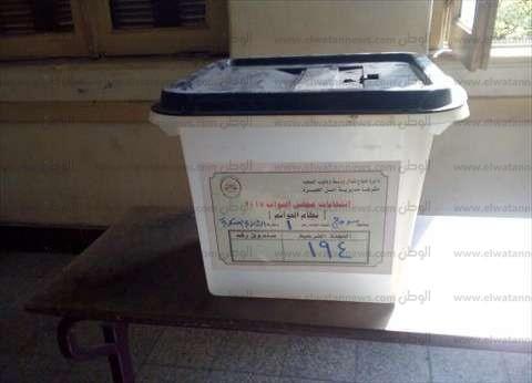 غرفة عمليات مطروح: 14.3% نسبة التصويت في اليوم الأول من الانتخابات