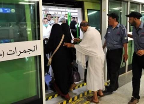 """قطار """"المشاعر المقدسة"""" يستهدف نقل 350 ألف حاج عبر 1000 رحلة خلال أسبوع"""
