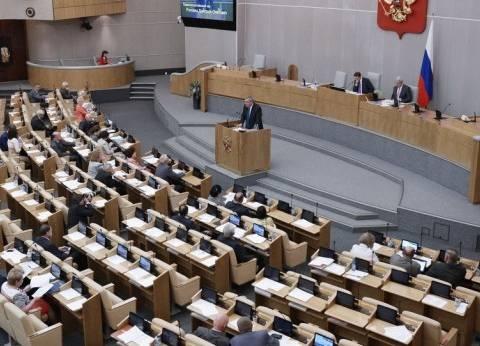"""""""الدوما"""": تصرفات أوكرانيا ضد الناخبين الروس جريمة دولية"""