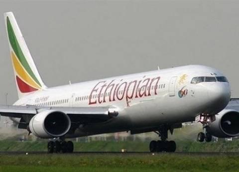 الخطوط الإثيوبية تشغل رحلات يومية إلى أريتريا غداة تطبيع العلاقات
