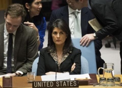 """""""استسلمت"""".. سر استقالة نيكي هيلي مندوبة واشنطن لدى الأمم المتحدة"""
