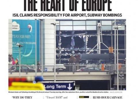 "Poltico البلجيكية: ""الإرهاب يضرب قلب أوروبا"""