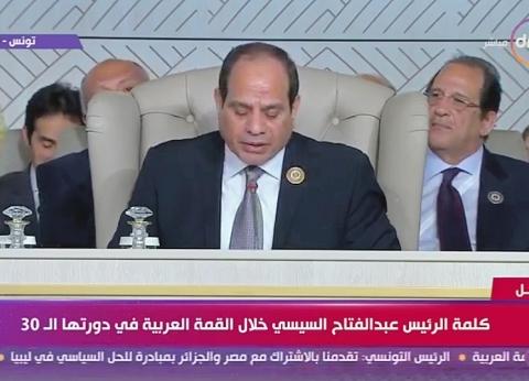 """قبل اليوم.. """"فلسطين"""" بطل قمتين عربيتين في تونس"""