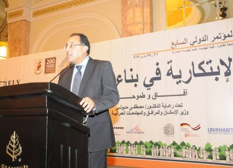 """""""الإسكان"""" تخصص 400 فدان لإقامة ميناء جاف بمدينة السادات"""