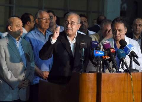 """""""الوطن"""" تنشر نص كلمة رئيس الوزراء عن استرداد أراضي الدولة"""