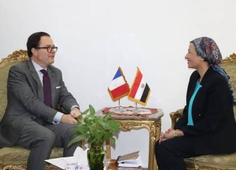 وزيرة البيئة تناقش مع سفير فرنسا تجربة بلاده في تحويل المخلفات لطاقة