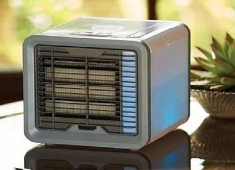 بالفيديو| الصين تبتكر أصغر مكيف هواء في العالم