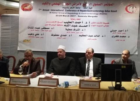 مؤتمر طب أزهر أسيوط يهنئ بعودة طابا.. ويؤكد: ندعم جيشنا في مواجهة الإرهاب