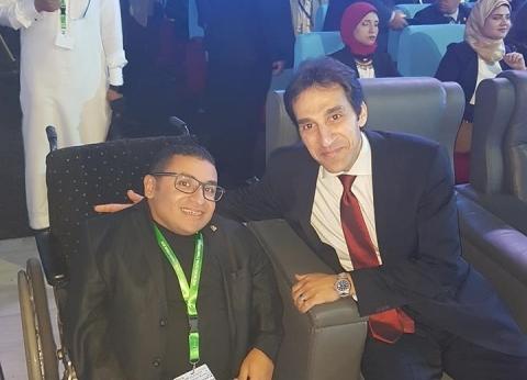 """أحمد رأفت لـ""""الوطن"""": فخور بجلوسي بجوار السيسي في منتدى شباب العالم"""