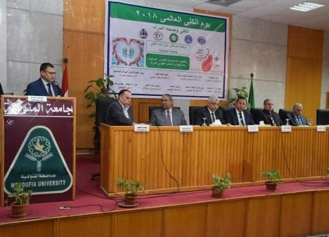 جامعة المنوفية تنظم ندوة طبية إرشادية للحفاظ على صحة المرأة