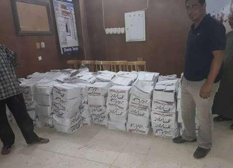 محافظ الشرقية: القوات المسلحة تطرح 15 ألف كرتونة مواد غذائية مدعمة