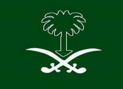 عجز 198 مليار ريال في ميزانية السعودية لعام 2017
