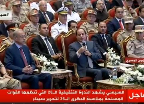 السيسي يوضح الجهود التي تمت لبناء القوات المسلحة بعد 67