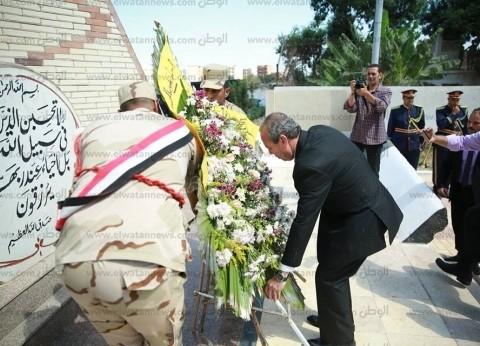 بالصور| محافظ كفر الشيخ يضع إكليل الزهور أمام قبر الجندي المجهول