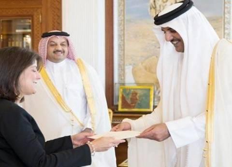 """قطر تستدعي السفيرة الأمريكية بسبب """"فيديو مسيء"""""""