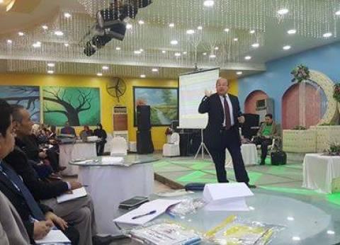 """دورات في إدارة الحملات الانتخابية لأعضاء """"كلنا معاك"""" بالمنيا"""