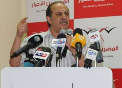 الأمين العام لـ«المصريين الأحرار» يعتمد تشكيل هيئة مكتب ميت غمر