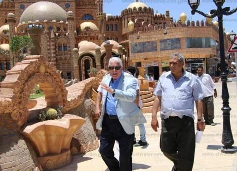 اليوم.. محافظ جنوب سيناء يتابع مراحل تنفيذ المشروعات بمدينة الطور