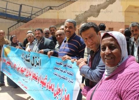 """""""شرق التعليمية"""" بالإسكندرية توفر """"باصات مجانا"""" لنقل المعلمين للاستفتاء"""