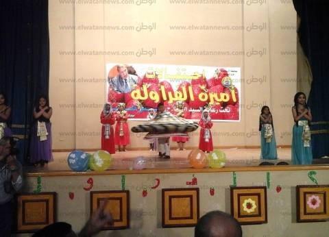متحف الطفل يطلق فعاليات الاحتفال بشم النسيم.. غدا