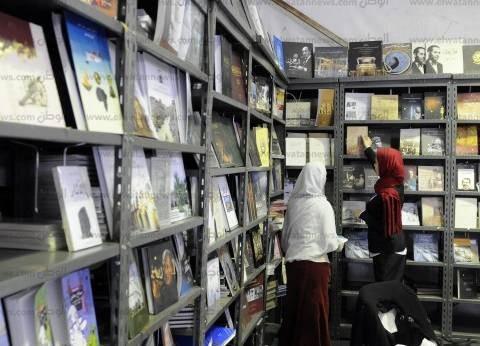 معرض للكتاب باستراحة أنور السادات فى سانت كاترين