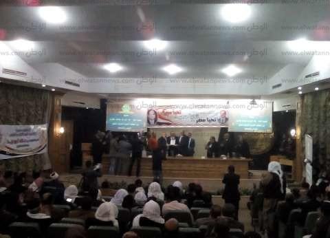 المنظمة المصرية لحقوق الإنسان تكرم محافظ مطروح
