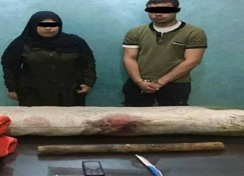 حبس ربة منزل وعشيقها 4 أيام بتهمة قتل زوجها في الشرقية