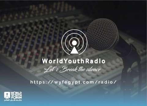 تفاصيل الخريطة البرامجية لراديو منتدى شباب العالم