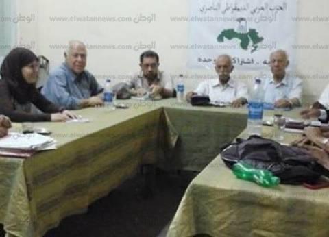 """الجبهة الشعبية لمواجهة الإرهاب تطالب المواطنين بالتعاون مع """"الداخلية"""""""