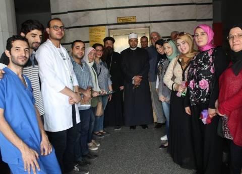 """وفد مبادرة """"بحلم أخف"""" يزور مركز الحروق بجامعة المنصورة"""