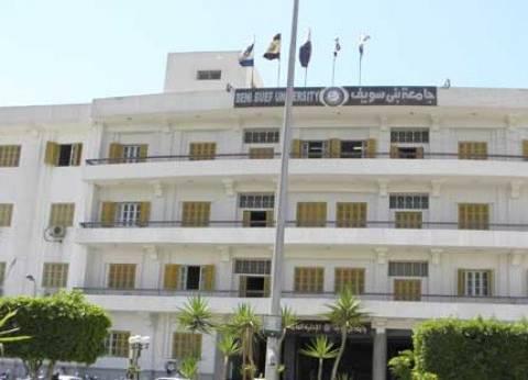 جامعة بنى سويف تمنح شيخ الأزهر الدكتوراه الفخرية