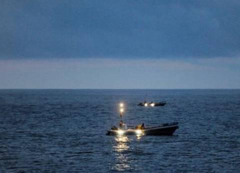 سقوط طائرة ركاب في المحيط الهادئ خلال هبوطها في إحدى جزر مايكرونيزيا