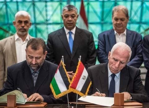 «فتح» و«حماس» توقعان «اتفاق المصالحة» رسمياً فى القاهرة