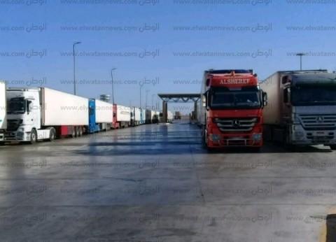 تداول 463 شاحنة و106 سيارات بموانئ البحر الأحمر