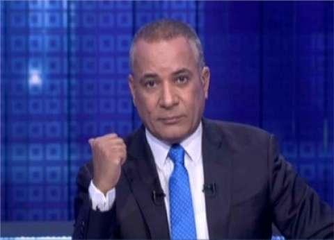 موسى يطالب مصر والسعودية بتحريك قضايا ضد قطر