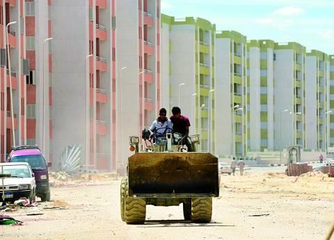 الثلاثاء.. بدء تسليم أراضى قرعة الإسكان الاجتماعي في الفيوم الجديدة