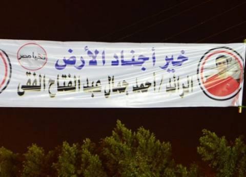 بعد تكريمه في عيد الشرطة.. واقعة استشهاد الرائد أحمد الفقي