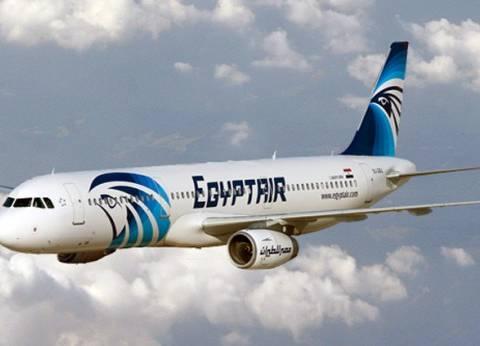 """""""مصر للطيران"""" تقدم تخفيضا 50% على زجاجات العطور والكريستال والشوكولاتة"""