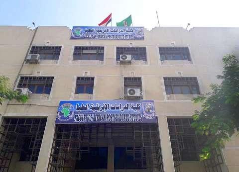 مركز تعليم وتدريبات.. خطة «الدراسات الإفريقية» بعد رئاسة مصر الاتحاد
