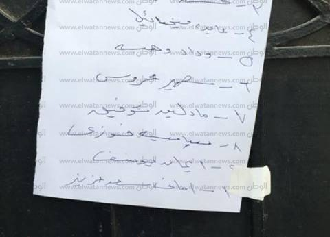 """""""الدمرداش"""" تعلن أسماء 10 شهداء من تفجير الكتدرائية بالعباسية"""