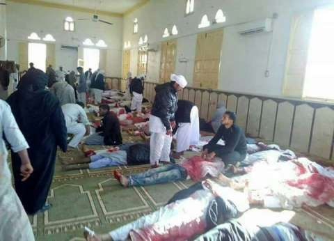 شركة مياه المنيا تنعى شهداء مسجد الروضة