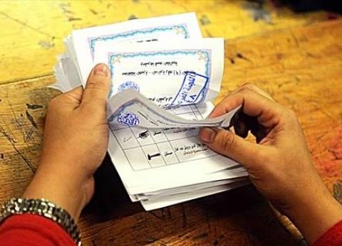 غلق اللجان وبدء فرز الأصوات في اخناواي و3 قرى ببسيون