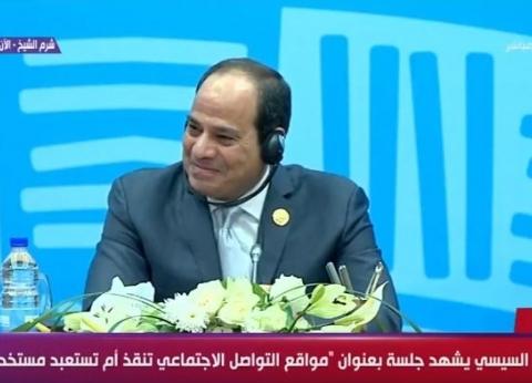 """باحث سويدي يُضحِك الرئيس السيسي بسبب """"هاتف وهمي"""""""