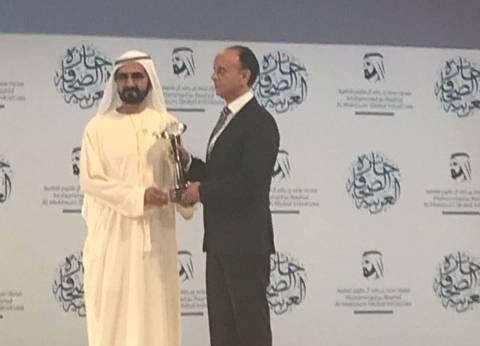 تكريم اسم إبراهيم نافع في حفل «جائزة الصحافة العربية» بدبي