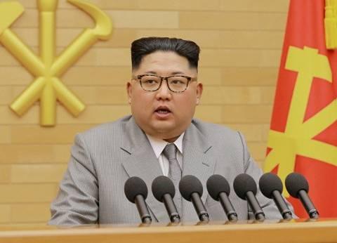 """""""كيم"""" يتطلع إلى نزع ترسانته النووية قبل انتهاء ولاية """"ترامب"""""""